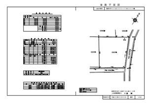 地積測量図(実測図)